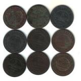 Медные монеты Российской империи
