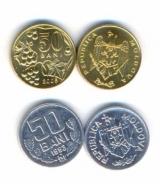 Монеты стран бывшего СССР