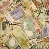 Банкноты (Боны)