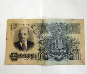 10 рублей 1947