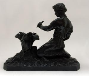 Данила мастер и каменный цветок. Касли.1989 г.