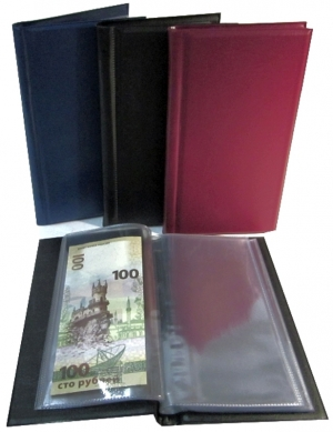 Банкнотница на 20 банкнот