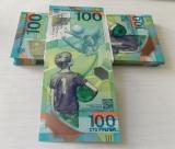 100 рублей 2018 год Чемпионат мира по футболу