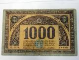 1000 рублей 1920 Грузия
