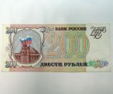 200 рублей 1993