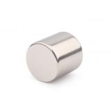 Неодимовый магнит 20x20