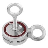 Поисковый магнит 2х120 кг