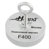 Поисковый магнит 400 кг