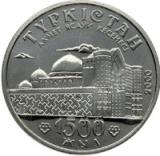 50 тенге 2000 1500 лет Туркестану