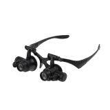 Лупа - очки Veber 9892G 10х - 25х