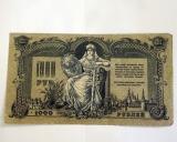1000 рублей 1919 Ростов-на-Дону