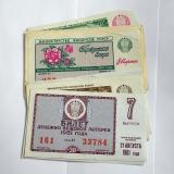 Лотерейный билет в ассортименте 30 рублей