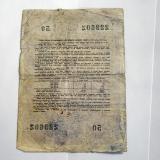Облигация 50 рублей 1957