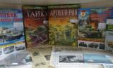 Книга Артиллерия