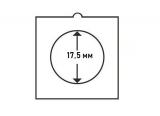 Холдер d 17,5