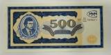 Мавроди 500 билетов МММ